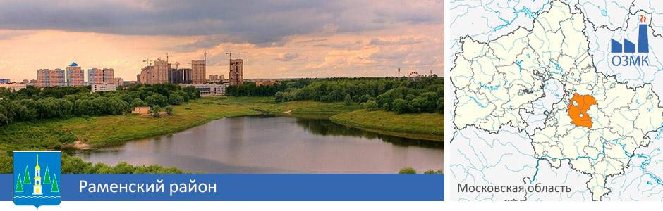 Восстановление фундамента дома цена Щелковский район