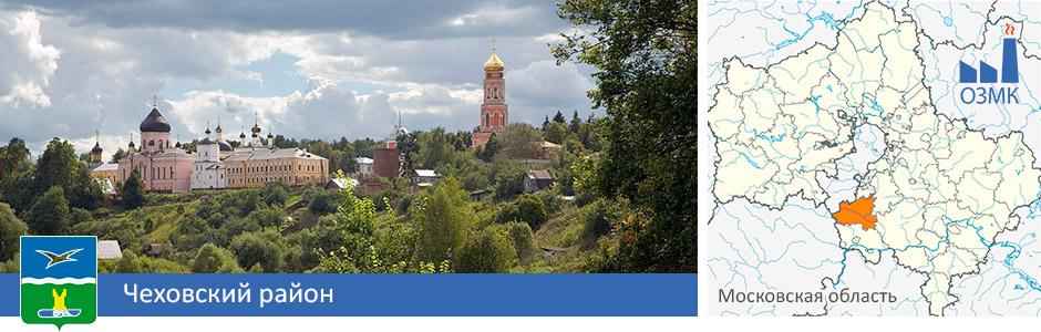 Залив фундамента цена Подольский район