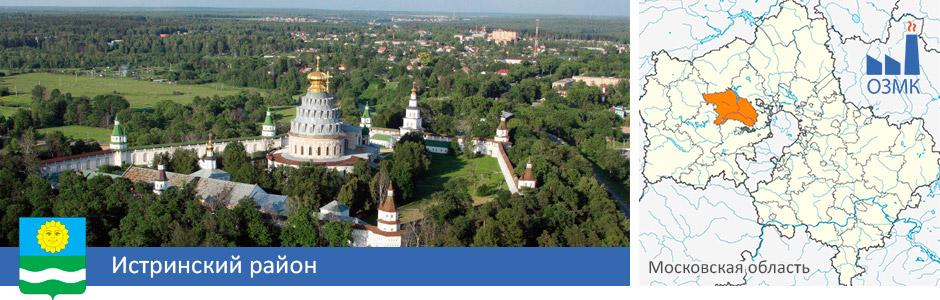 Монтаж свайного фундамента под ключ Раменский район
