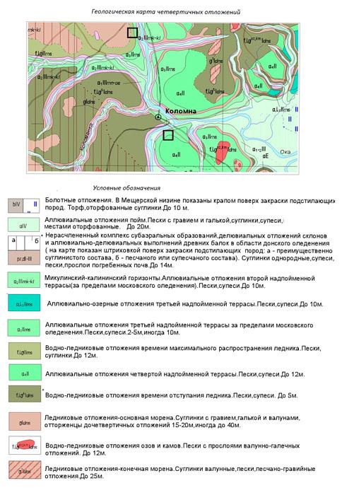 Монтаж свайного фундамента под ключ в Красногорске